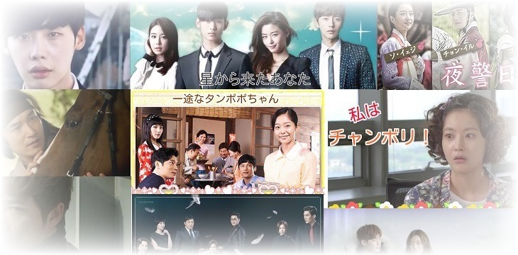 韓国ドラマ-画像 (2)